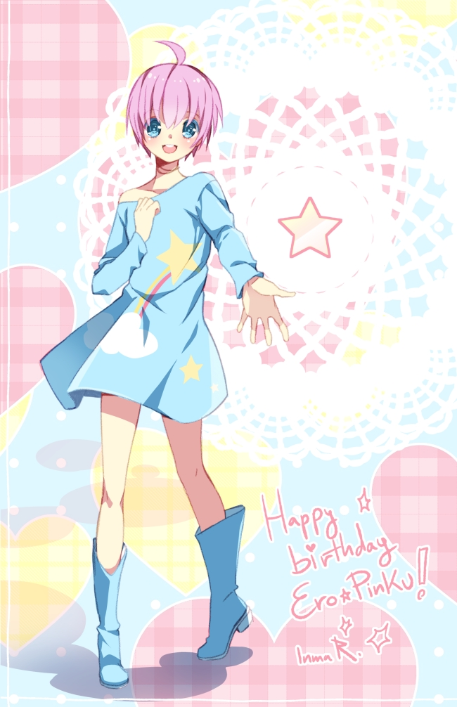 Happy birthday Ero-Pinku by inma