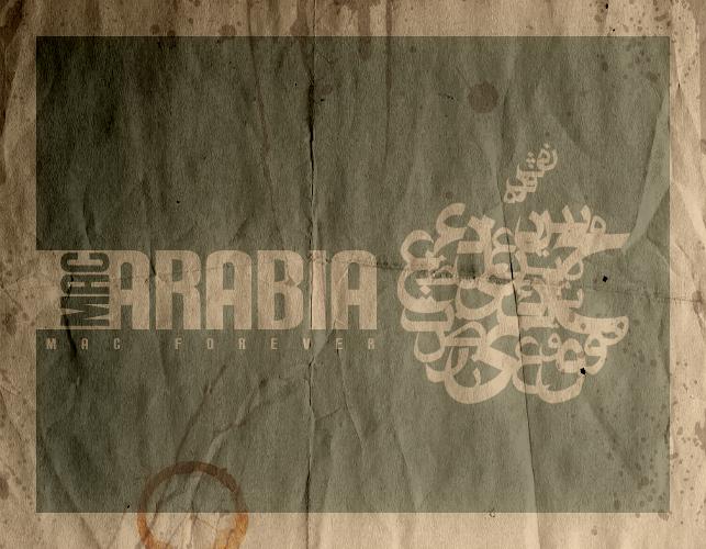 MAC . ARABIA by SeaStyle