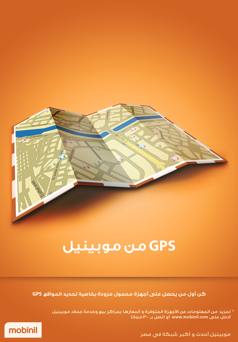 Mobinil GPS by 3nc on DeviantArt