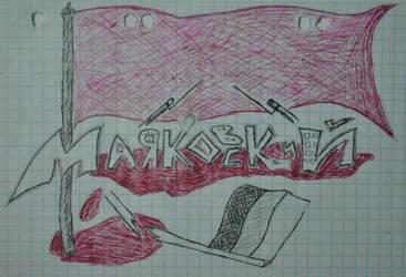 Mayakovsky by konyasha