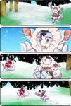 [BagBeans] DTA Fresh Snow entry