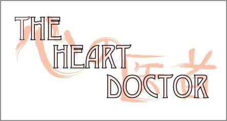 heart doctor logo by littleguineapig