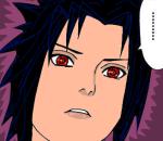 Sasuke Avvie by brendabond