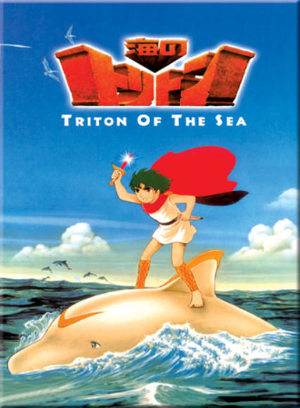 Triton of the Sea by scriptboy
