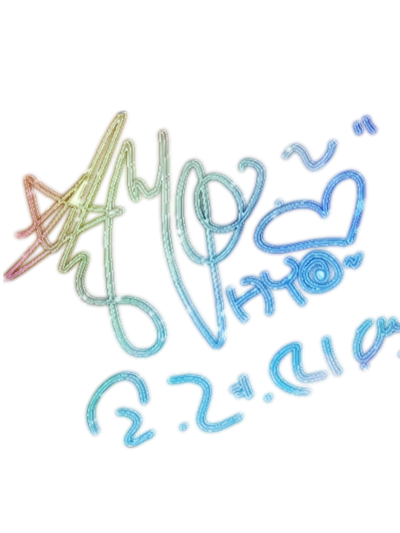 snsd hyoyeon signature  png Rainbow [PinpinArt] by PuppyBaby