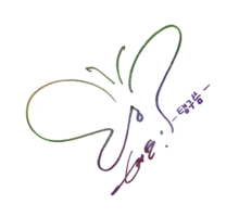 snsd taeyeon signature  png rainbow[PinpinArt] by PuppyBaby