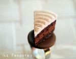 Miniature mocha buttercream cake