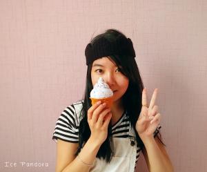 Ice-Pandora's Profile Picture