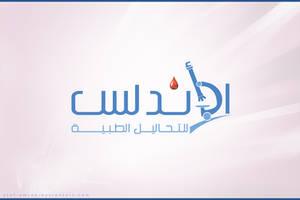 Al Andalus Lab