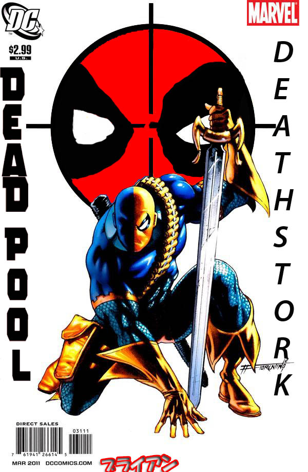 deadpool vs movie deadpool - photo #22