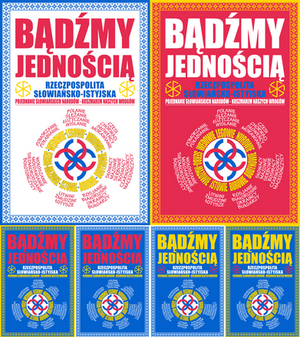 Badzmy Jednoscia, Let us be united