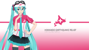 YYB Helping Hands Miku [+DL and Livestream Link]