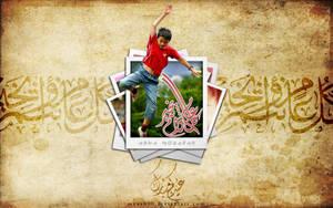adha mobarak by myaz000