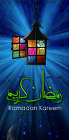 Ramadan kareem FB profile pic by myaz000