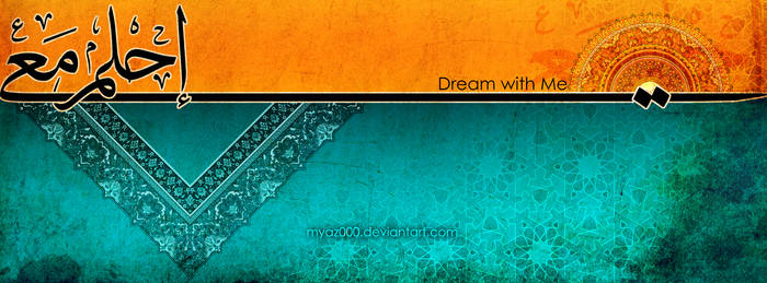 Dream with me FB cover
