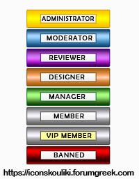 Colorful metallic ranks by IconSkoulikiGraphics