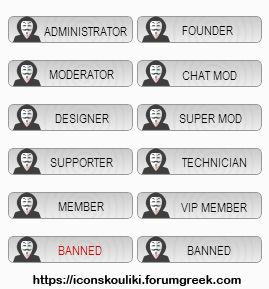 Hacker ranks