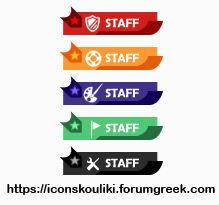 Modern staff ranks