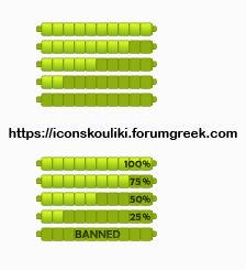 Green progress bars