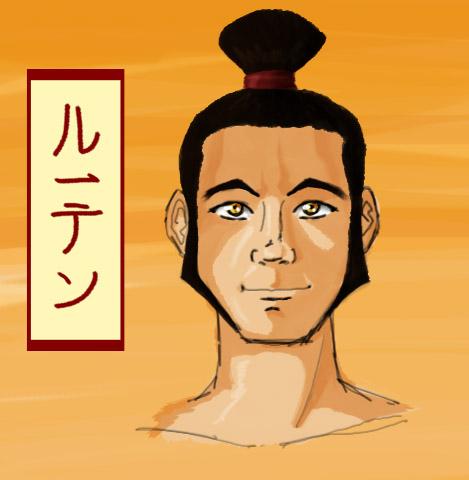 Lu Ten by Maki-moun