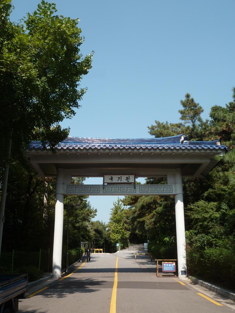 Kukkiwon Gates