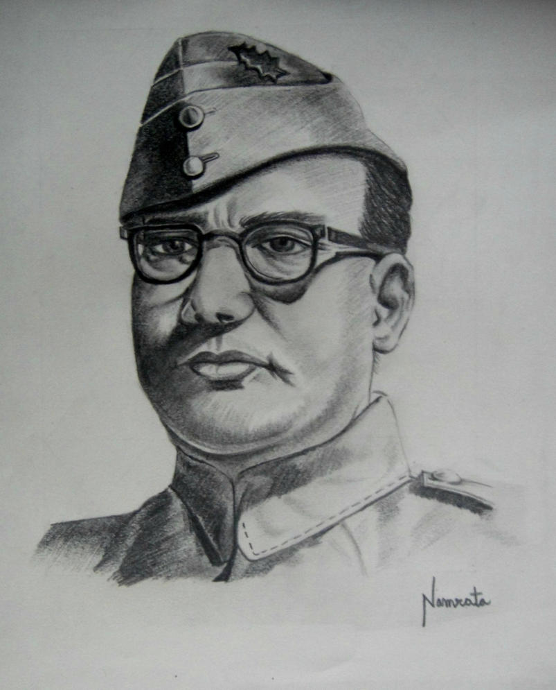 netaji subhash chandra bose Netaji subhash chandra bose was against rendering any kind of help to the british during the world war ii he warned them so the second world war broke out in september of 1939, and just as.