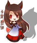 Kagerou Imaizumi