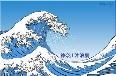Katsushika'Hokusai Remake