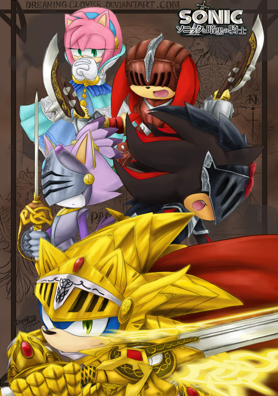 Sonic And The Black Knight By Dreamingclover On Deviantart