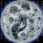 Chinese moon