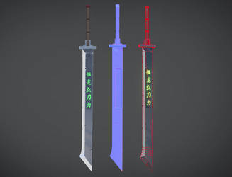 Sword Design texture maps by aXel-Redfield