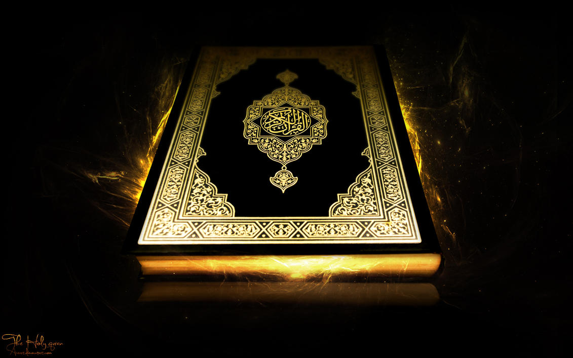 The Holy Quran by Areart