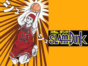 Slam Dunk WP