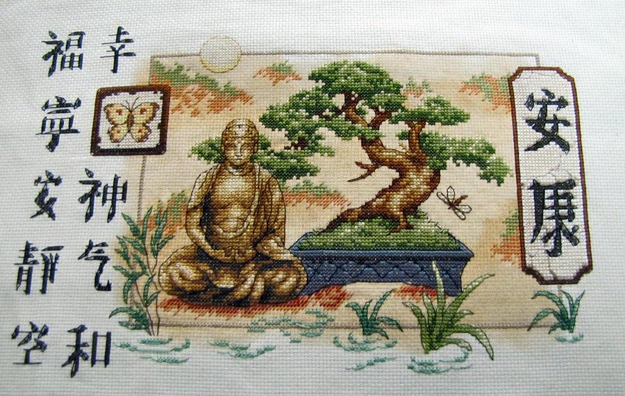 Bonsai and Buddha by Katjakay