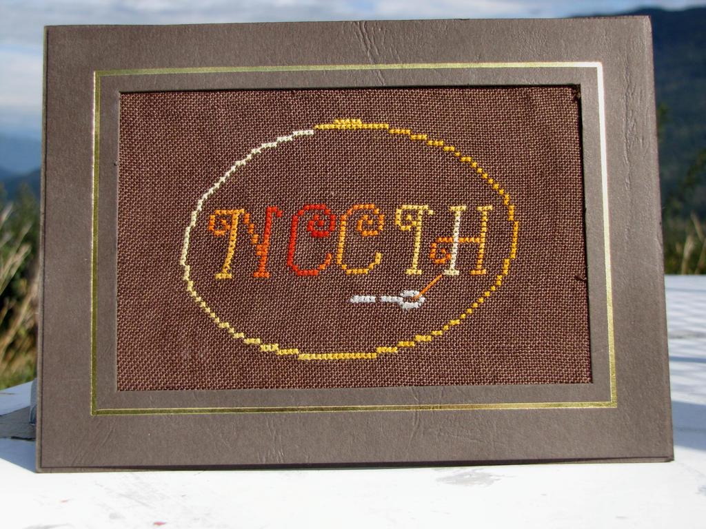 NCCIH Logo by Katjakay
