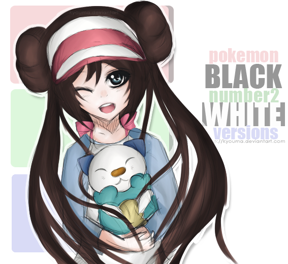 Скачать Трейнер Для Black White 2 - фото 7
