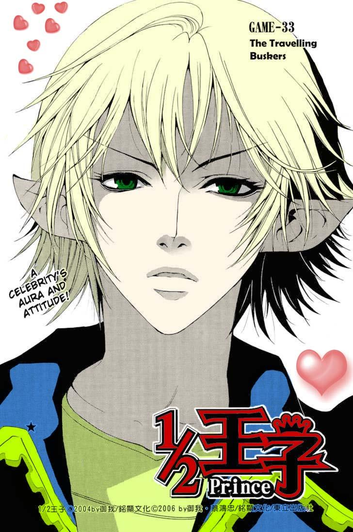 Prince by Ninufua