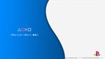 PlayStation Dekiru Koto HD Wallpaper
