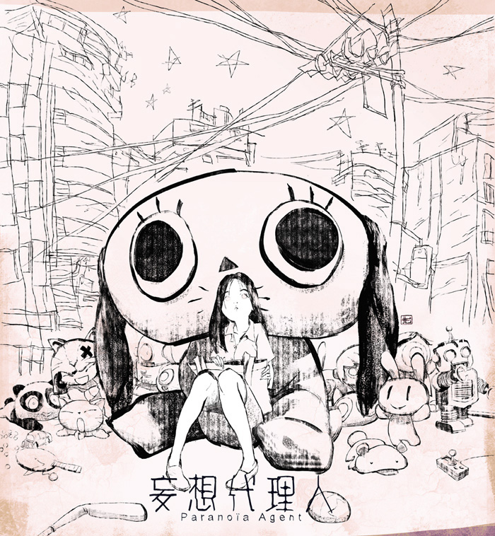 PARANOIA AGENT INK by toniinfante