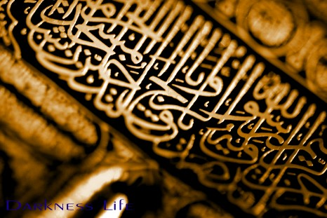 Quran by darkness-life