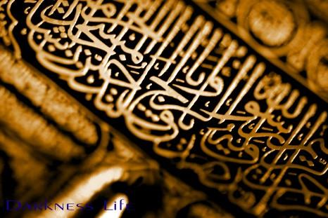 القرآن الكريم ،،، Quran_by_darkness_life.jpg