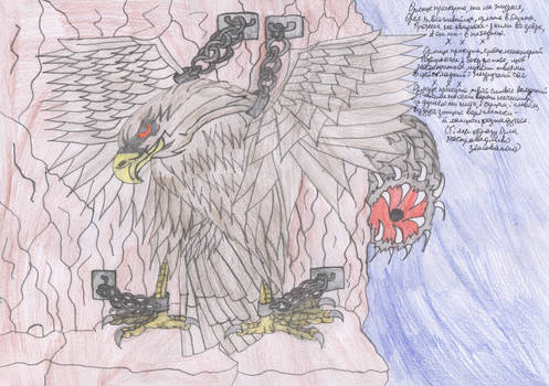 A chained Eagle, Don't give up!