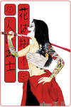 +The Samurai+