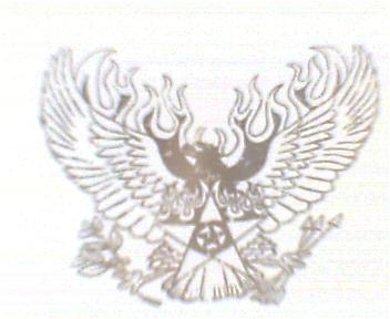 Azrael-kun's Profile Picture