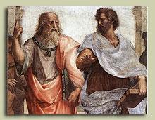 Выражение греция