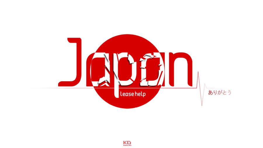 Lifeline: Pray for Japan by kleos-dev