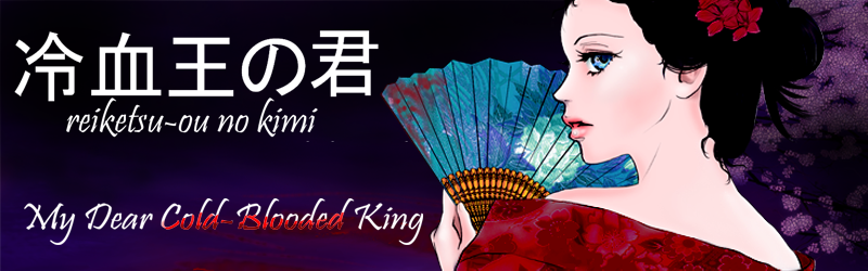Kihara Mei is a bold, intelligent young woman with a knack for meddling where she shouldn't. The Reiketsu-ou is the most ruthless and fearsome king her country has seen in generations, and he has his eyes fixed on her.""