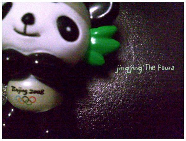 Jingjing by pingkipingkibow