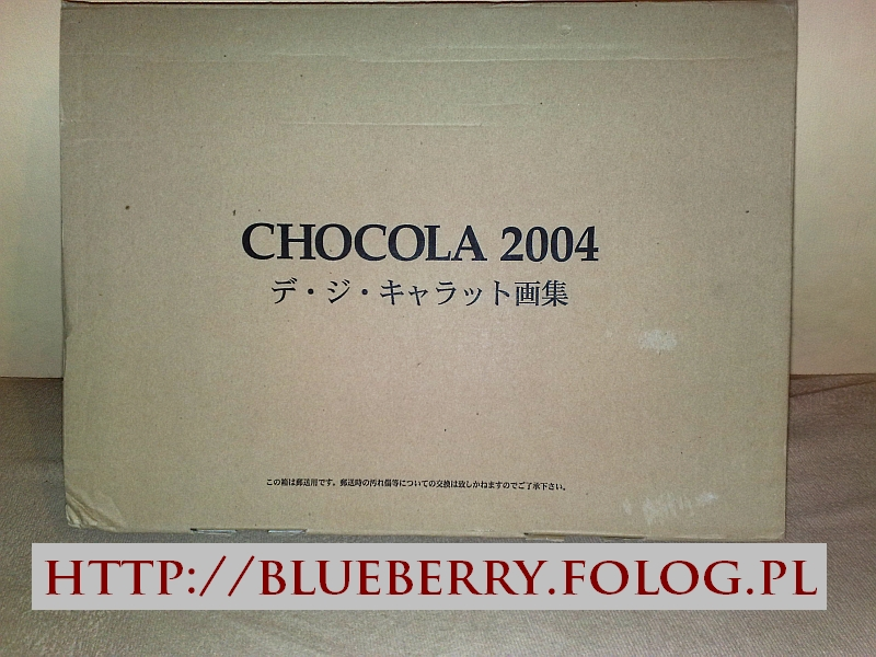 Di Gi Charat - Chocola 2004 LE by nover