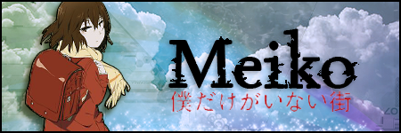 [Image: meiko___boku_dake_ga_inai_machi_by_owainnub-dc57j5g.png]